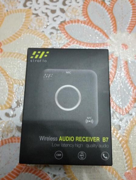 Siroflo B7, ricevitore audio senza fili